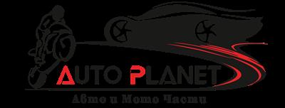 auto_planet