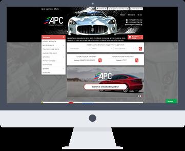 autopartsconnect- уеб сайт, онлайн магазин за авточасти