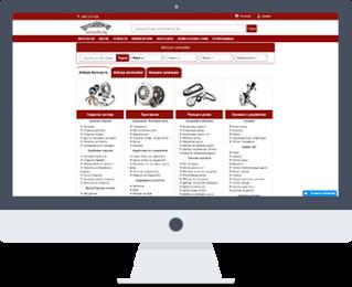 autosofia онлайн магазин за авточасти