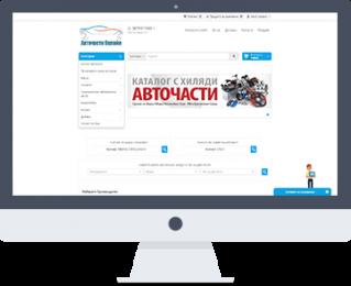 avtochastionline онлайн магазин за авточасти