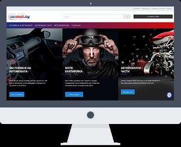 carmall уеб сайт, онлайн магазин за авточасти