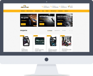 fullauto онлайн магазин за авточасти