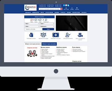 kokoauto уеб сайт, онлайн магази за авточасти
