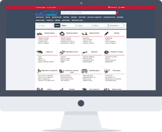 motomex онлайн магазин за авточасти